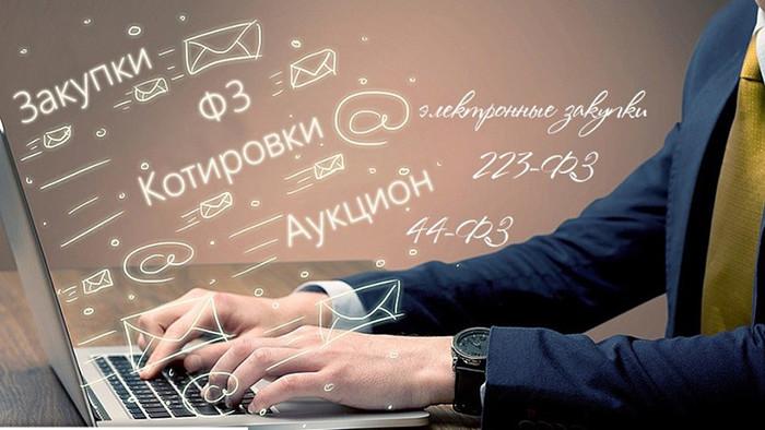Тендеры и государственные закупки в Казахстане - Tenderbot.kz
