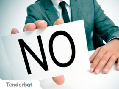 Отказ от заключения договора о госзакупках