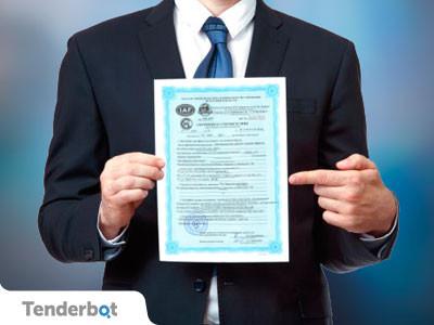 Что такое сертификат соответствия РК?