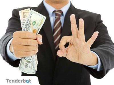 Сумма обеспечения исполнения договора о государственных закупках