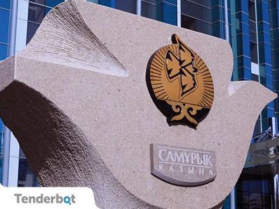 АО «Самрук-Казына»: «Акционер никогда не отвечает по обязательствам АО и, наоборот, АО не должно отвечать по обязательствам акционера»