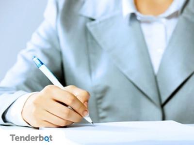 Письмо отказ от подписания договора о госзакупках.
